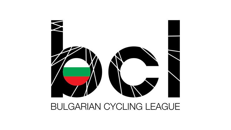 Bulgarian Cycling League