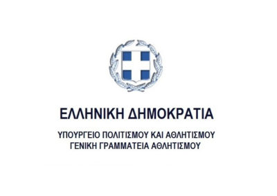 Greek General Secretariat of Sports